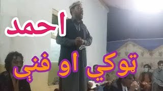 Pashto FUNNY Maidani song Shazwan Munawar ahmed ullah Mehndi songs  tapay  Pashto new song 2019
