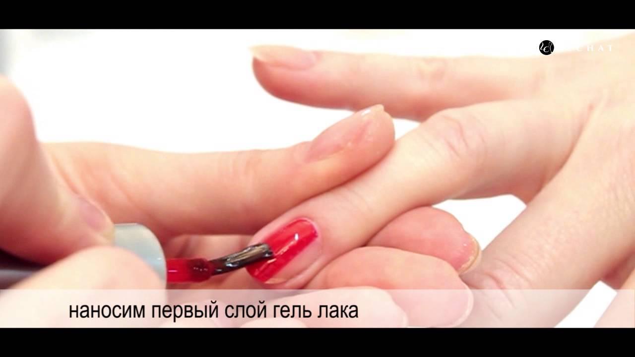 Как покрывать ногти гель лаком видео. - Фотографии работ по маникюру - Каталог статей - Дизайн ногтей - 200 фото новинок