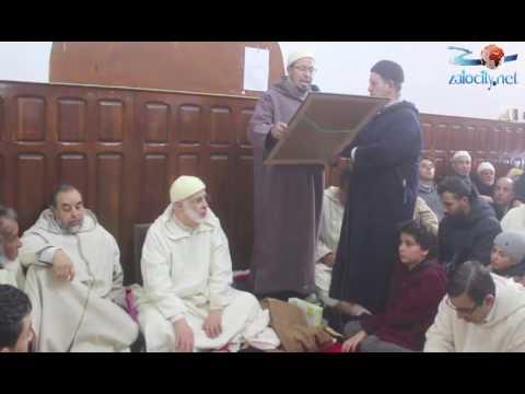 وصية الشيخ حمزة القادري بودشيش فيديو