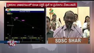ISRO Chairman K Sivan Speech After Successful Launch Of GSLV-F11 Satellite | Sriharikota