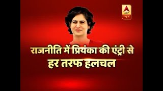 Will Priyanka Gandhi Be The Game Changer In UP? | Samvidhan Ki Shapath | ABP News