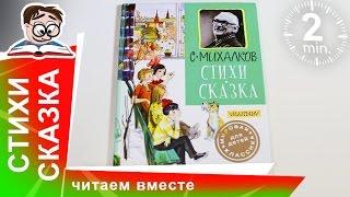 Shapka КРУТЬ!! кино большой Стар ceratou Взволнованный