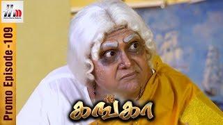 Ganga Tamil Serial | Episode 109 Promo | 10 May 2017 | Ganga Sun Tv Serial | Home Movie Makers
