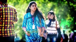 Marivil | Lyric | Eeda | Sithara Krishnakumar | Anvar Ali | Chandran Veyattumel