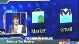 Tablet war in India : Reliance versus Airtel