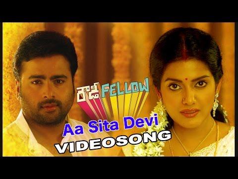 Rowdy Fellow | Aa Seetadevi Navvula | Telugu Movie Video Song video