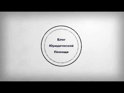 Информация из ФССП - Москва