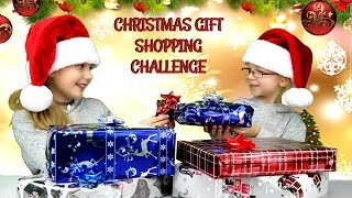 CHRISTMAS SHOPPING CHALLENGE!!! - Sisters Buy Each Other Christmas Presents!!!