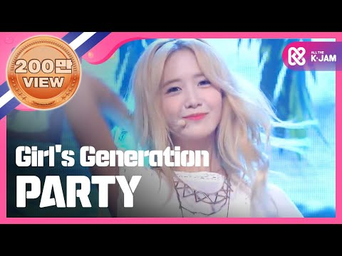 (episode-153)  Girl's Generation - PARTY