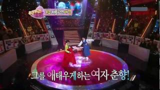 Sungmin (Super Junior) & Hyorin - Korean Traditional Opera