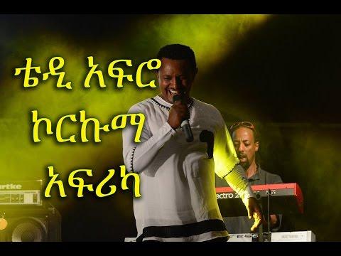Teddy Afro - Korkuma Africa (Ethiopian Music)