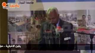 يقين | كلمة رئيس الجهاز عن مدينة زايد فى مؤتمر و إفتتاح مهرجان مدينة زايد الدولي للإبداع