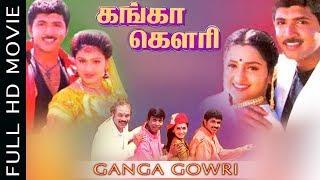 Ganga Gowri Tamil Movie   Arun Vijay   Sangita   Vadivelu   Tamil Movies