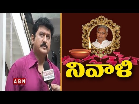 Actor Suman Pays Homage to Producer K Raghava | Last Rites | ABN Telugu