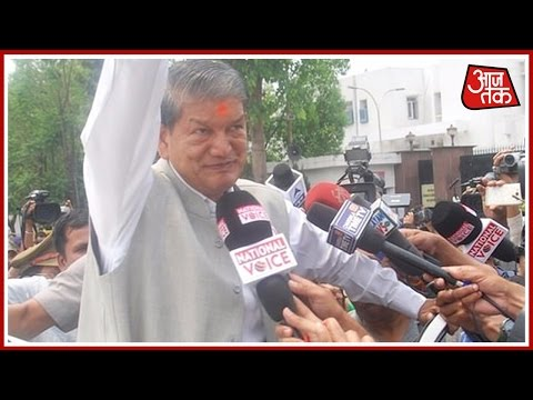 Shatak AajTak: Harish Rawat Resumes Duties As Uttarakhand CM And More