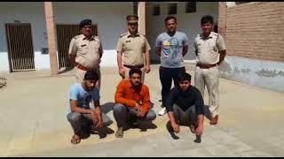 नेहरू कॉलेज झज्जर के नजदीक हुए हत्या के एक मामले में पकड़े गए तीनों