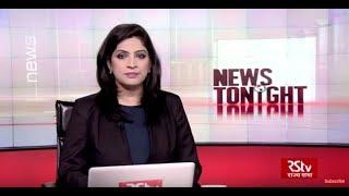 English News Bulletin – Oct 26, 2018 (9 pm)