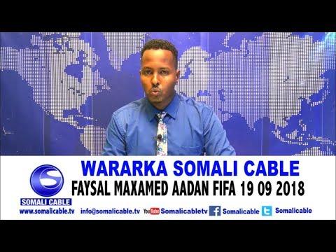 WARARKA SOMALI CABLE IYO FAYSAL MAXAMED AADAN FIIFA 19 09 2018 thumbnail