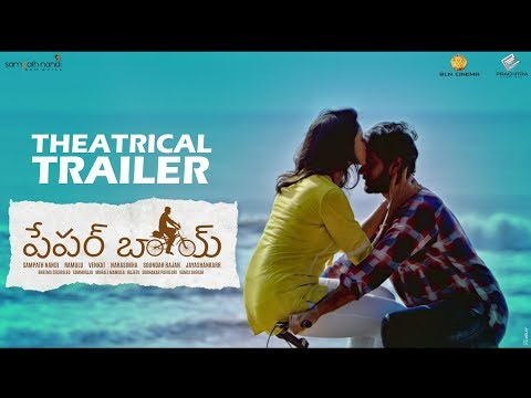 Paper Boy Theatrical Trailer | Santosh Shoban, Riya Suman,Tanya Hope | Jaya Shankarr | Sampath Nandi