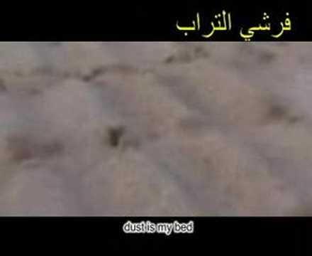 Ustaz Akhil Hayy - Farshi Turab (eng Sub And Arabic Lyric) video