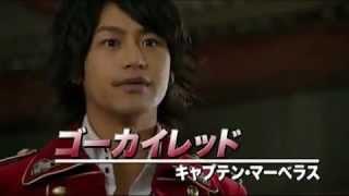 Kamen Rider � Super Sentai: Super Hero Taisen - Kamen Rider × Super Sentai: Super Hero Taisen (2012) Update 2