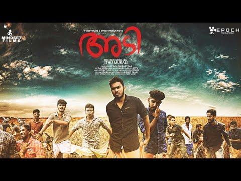 Adi action thriller malayalam shortfilm 2018