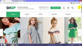 Создание адаптивного интернет-магазина на Siteedit (часть 1)