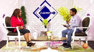 Enechewawot season 7 EP 8: Interview with Abebe Feleke
