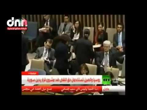 Реакция простого народа Сирии на ввод российских ВВС в страну!!!