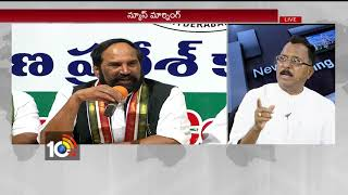 News Morning Discussion On CM KCR Speech | Party Leaders Analysis