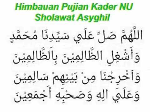 Sholawat Asyghil Untuk Pujian Kader NU setelah Adzan