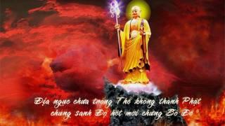 Thần chú tiêu trừ nghiệp chướng- Địa Tạng Vương Bồ Tát
