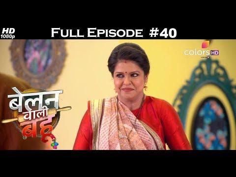 Belanwali Bahu - 9th March 2018 - बेलन वाली बहू - Full Episode thumbnail