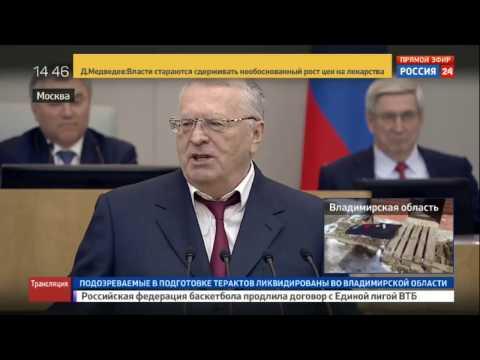 Жириновский раскритиковал министров 19.04.2017