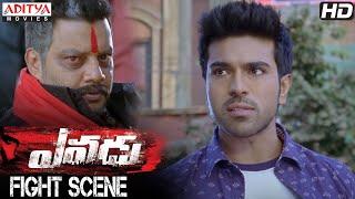 Yevadu Movie || Sai Kumar and Ram Charan Fight Scene || Ramcharan, Shruti Haasan