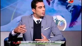 مكالمات الجماهير مع الكابتن شادى محمد وعصام شلتوت وحسن خلف الله