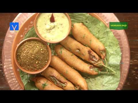Vankaya Bajji (వంకాయ బజ్జీ) - How to Make Brinjal Bajji - Snacks Recipes - Teluguruchi Cooking