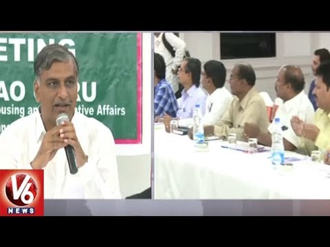 Minister Harish Rao Review Meet On Telangana State Warehousing Corporation | V6 News