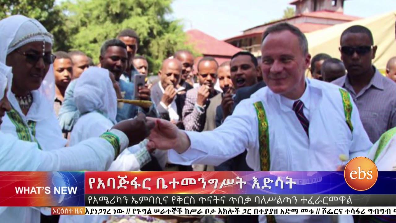 Time limit  on Ethio-Eritrea border