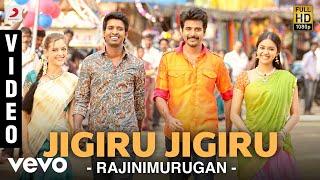 Rajinimurugan - Jigiru Jigiru Video | Sivakarthikeyan ,Keerthi | D. Imman