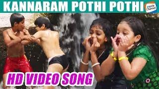 Latest Malayalam Movie Songs | Kannaram Pothipothi | Namukkore Akasam | New Malayalam FilmSong