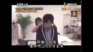 Japanese Sexy -  Best Funny Prank 2015
