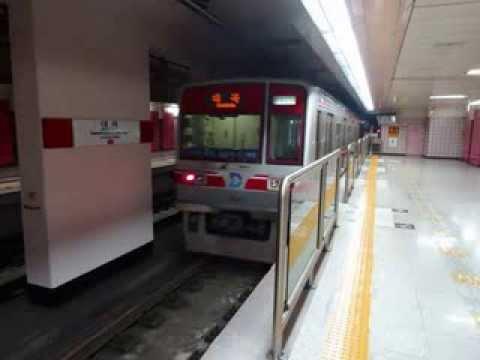 大邱都市鉄道公社1号線