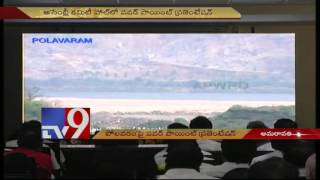CM Chandrababu Pwer Point Presentation on Polavaram in Assembly Committee hall