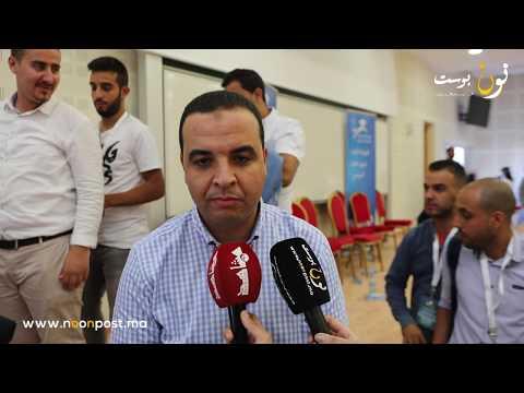 (فيديو) ..  مصطفى بيتاس ومشاركة الشباب في ورشة (بناء خطابنا السياسي)