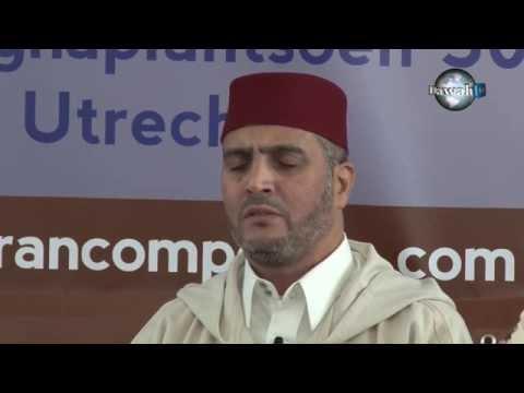 Recitatie door Sheikh Laayoune El kouchi تلاوة الشيخ العيون الكوشي