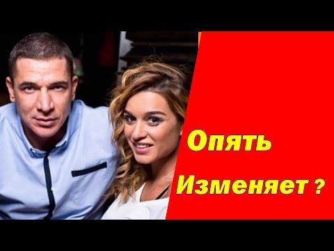 Новости дом 2 на сегодня 20,19.01.2017 #Дом2ашка