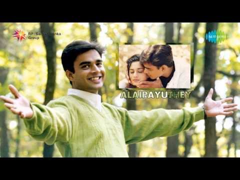 Alaipayuthey   Snehithane song