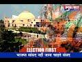 BJP MP Plan B. ये भाजपा सासंद नही जाना चाहते संसद !