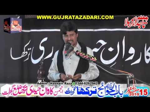 Zakir Hafiz Nadir Abbas Baloch | 15 Safar 2019 | Tarikha Gujrat || Raza Production